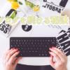 毎日ブログを続けるための3つの秘訣